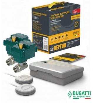 СКПВ Neptun Bugatti ProW 1/2
