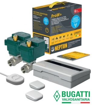 СКПВ Neptun Bugatti ProW+ 1/2 2014
